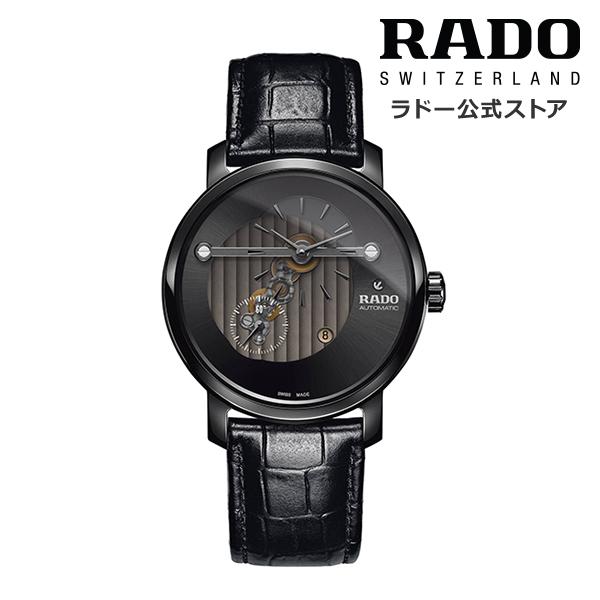 【公式/送料無料】ポイント10倍 ! 8/20~8/30 RADO ラドー メンズ DIAMASTER AUTOMATIC HIGH LINE ダイヤマスター オートマティック ハイライン R14060156自動巻き 機械式 ムーブメント ブラック ハイテク セラミックス レザー ストラップ 腕時計 スイス