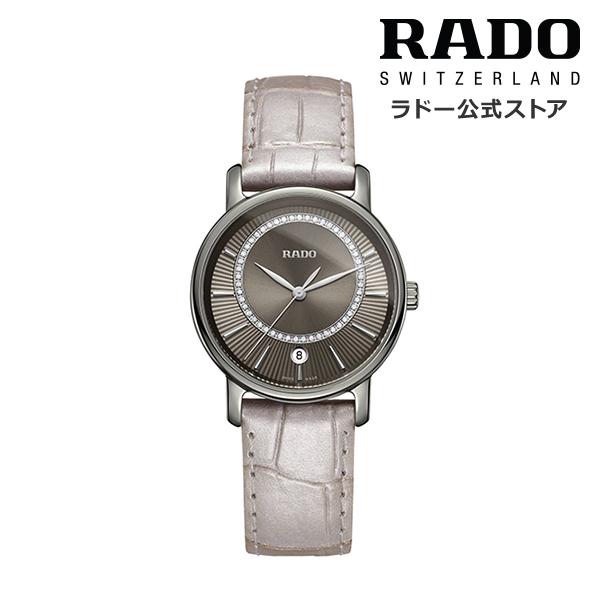 【公式/送料無料】ポイント10倍 ! 8/20~8/30 RADO ラドー レディース DIAMASTER DIAMONDS ダイヤマスター ダイヤモンズ R14064715クウォーツ プラズマ ハイテク セラミックス レザー ストラップ ダイヤモンド 腕時計 スイス オフィシャル