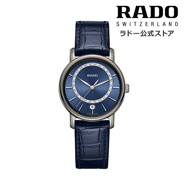【公式/送料無料】ポイント10倍 ! 8/20~8/30 RADO ラドー レディース DIAMASTER DIAMONDS ダイヤマスター ダイヤモンズ R14064725クウォーツ プラズマ ハイテク セラミックス レザー ストラップ ダイヤモンド 腕時計 スイス オフィシャル