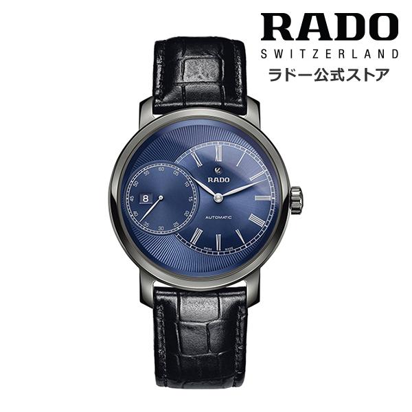 【公式/送料無料】RADO ラドー メンズ DIAMASTER AUTOMATIC GRANDE SECONDE ダイヤマスター オートマティック グランド セコンド R14129206 自動巻き 機械式 ムーブメント プラズマ ハイテク セラミックス レザー ストラップ 腕時計 スイス オフィシャル