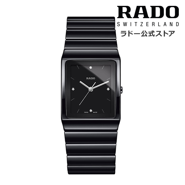 【公式/送料無料】ポイント10倍 ! 8/20~8/30 RADO ラドー メンズ CERAMICA DIAMONDS セラミカ ダイヤモンズ R21700702クウォーツ ブラック ハイテク セラミックス ブレスレット ダイヤモンド 腕時計 スイス オフィシャル