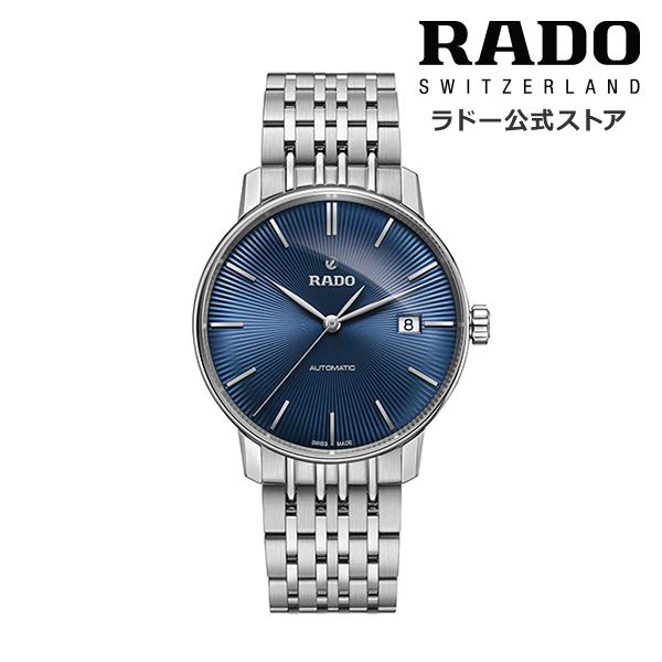 【公式/送料無料】ポイント10倍 ! 8/20~8/30 RADO ラドー メンズ COUPOLE CLASSIC AUTOMATIC クポール クラシック オートマティック R22860204自動巻き 機械式 ムーブメント ステンレススティール ブレスレット 腕時計 スイス オフィシャル