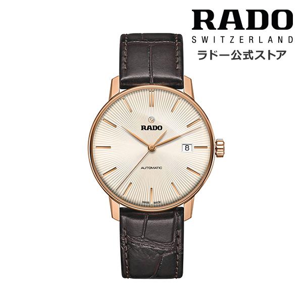 【公式/送料無料】RADO ラドー メンズ COUPOLE CLASSIC AUTOMATIC クポール クラシック オートマティック R22861115 自動巻き 機械式 ムーブメント ステンレススティール レザー ストラップ ロングパワーリザーブ 最大80時間 腕時計 スイス オフィシャル