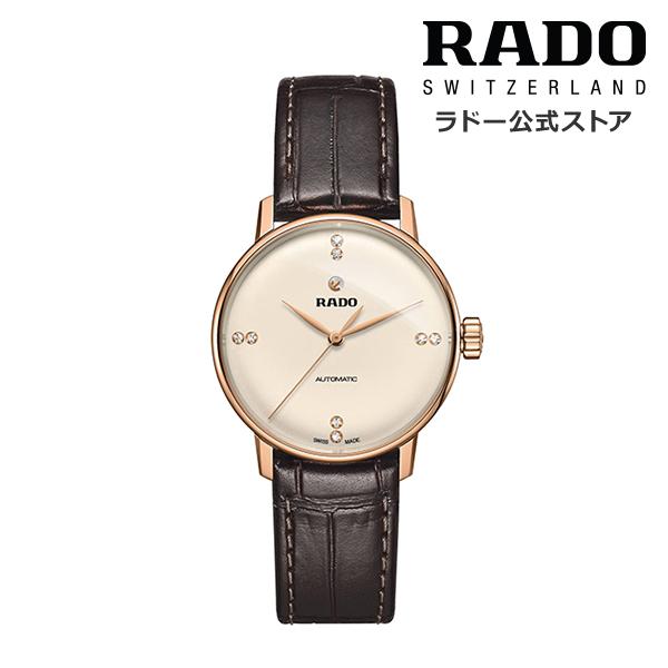 【公式/送料無料】ポイント10倍 ! 8/20~8/30 RADO ラドー レディース COUPOLE CLASSIC AUTOMATIC クポール クラシック オートマティック R22865765自動巻き 機械式 ムーブメント ステンレススティール レザー ストラップ ダイヤモンド 腕時計 スイス オフィシャル