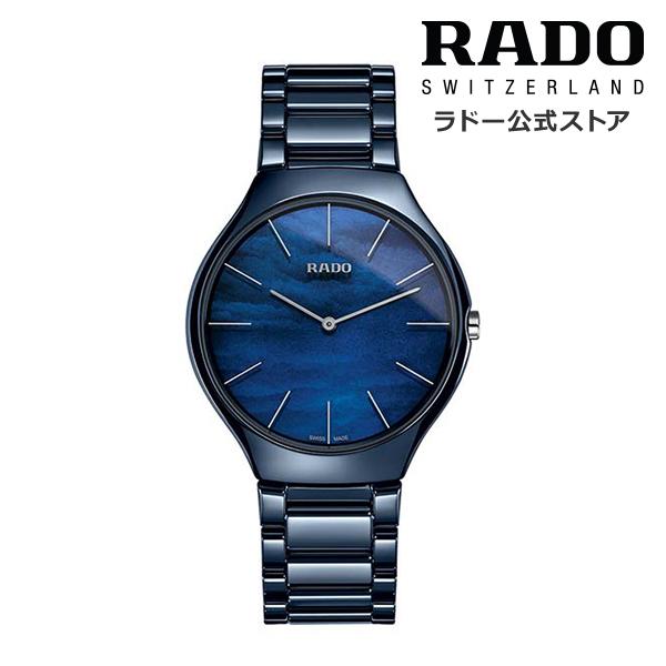 【公式/送料無料】RADO ラドー ユニセックス TRUE THINLINE NATURE トゥルー シンライン ネイチャー R27005902 クウォーツ ブルー ハイテク セラミックス ブレスレット 薄型 腕時計 スイス オフィシャル