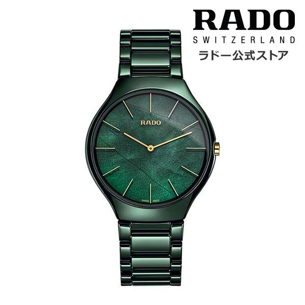 ハイテク 【公式/送料無料】ポイント10倍 NATURE ネイチャー 腕時計 8/20~8/30 薄型 ラドー ブレスレット THINLINE オフィシャル ! スイス セラミックス グリーン シンライン トゥルー R27006912クウォーツ TRUE ユニセックス RADO