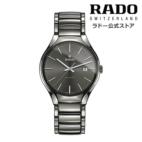 【公式/送料無料】RADO ラドー メンズ TRUE AUTOMATIC DIAMONDS トゥルー オートマティック ダイヤモンズ R27057102 自動巻き 機械式 ムーブメント プラズマ ハイテク セラミックス ブレスレット ロングパワーリザーブ 最大80時間 腕時計 スイス オフィシャル