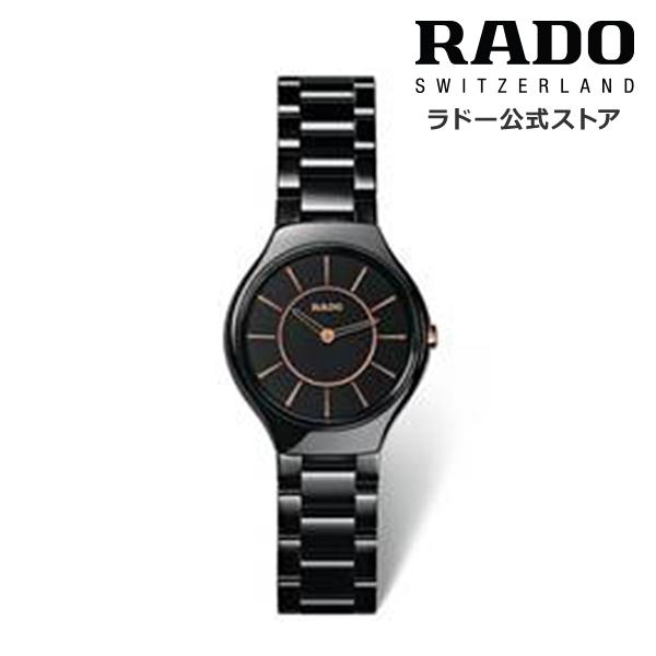 【公式/送料無料】RADO ラドー レディース TRUE THINLINE トゥルー シンライン R27742152 クウォーツ ブラック ハイテク セラミックス ブレスレット 薄型 腕時計 スイス オフィシャル