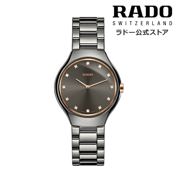 【公式/送料無料】ポイント10倍 ! 8/20~8/30 RADO ラドー レディース TRUE THINLINE DIAMONDS トゥルー シンライン ダイヤモンズ R27956722クウォーツ プラズマ ハイテク セラミックス ブレスレット ダイヤモンド 薄型 腕時計 スイス オフィシャル