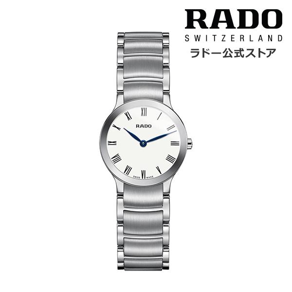 【公式/送料無料】ポイント10倍 ! 8/20~8/30 RADO ラドー レディース CENTRIX セントリックス R30185013クウォーツ ステンレススティール ブレスレット 腕時計 スイス オフィシャル