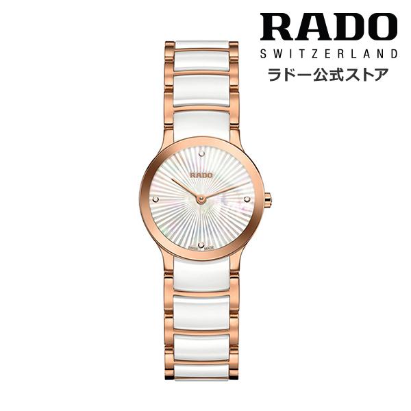 【公式/送料無料】RADO ラドー レディース CENTRIX DIAMONDS セントリックス ダイヤモンズ R30186902 クウォーツ ステンレススティール ブレスレット ダイヤモンド 腕時計 スイス オフィシャル