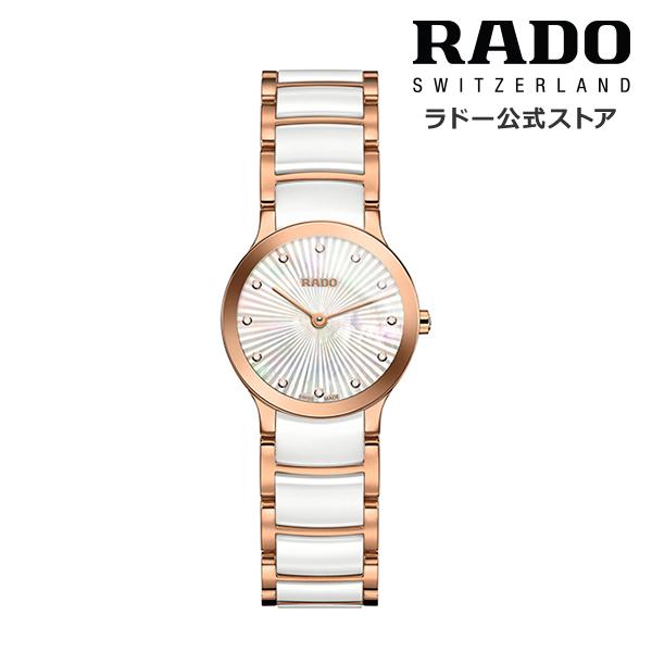 【公式/送料無料】ポイント10倍 ! 8/20~8/30 RADO ラドー レディース CENTRIX DIAMONDS セントリックス ダイヤモンズ R30186912クウォーツ ステンレススティール ブレスレット ダイヤモンド 腕時計 スイス オフィシャル