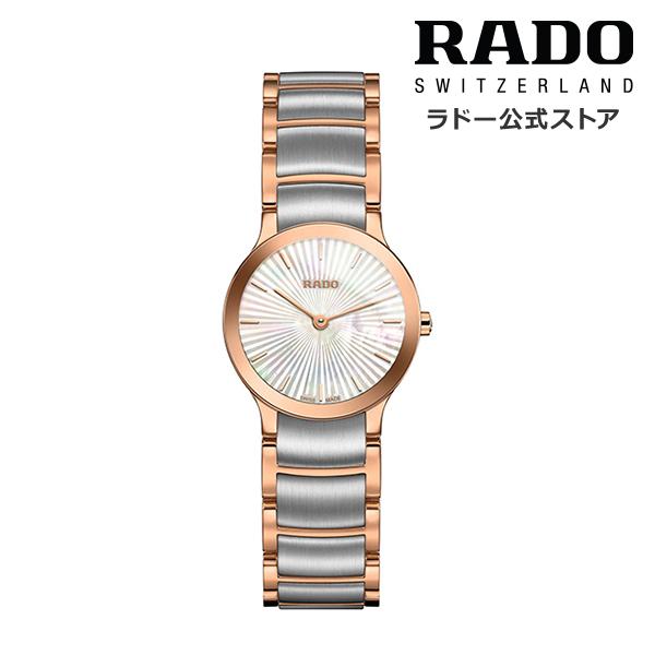 【公式/送料無料】ポイント10倍 ! 8/20~8/30 RADO ラドー レディース CENTRIX セントリックス R30186923クウォーツ ステンレススティール ブレスレット 腕時計 スイス オフィシャル