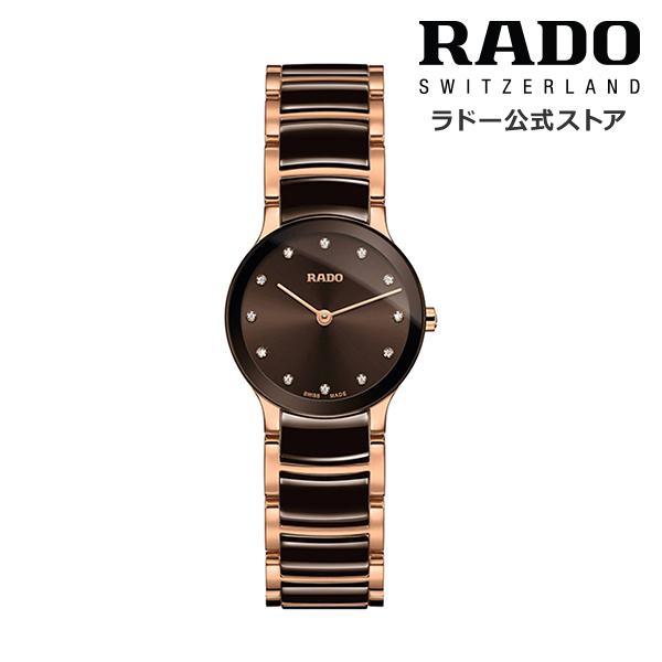 【公式/送料無料】ポイント10倍 ! 8/20~8/30 RADO ラドー レディース CENTRIX DIAMONDS セントリックス ダイヤモンズ R30190702クウォーツ ステンレススティール ブレスレット ダイヤモンド 腕時計 スイス オフィシャル