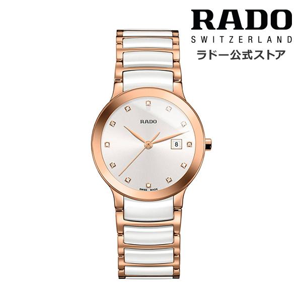 【公式/送料無料】ポイント10倍 ! 8/20~8/30 RADO ラドー レディース CENTRIX DIAMONDS セントリックス ダイヤモンズ R30512742クウォーツ ステンレススティール ブレスレット ダイヤモンド 腕時計 スイス オフィシャル
