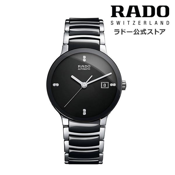 【公式/送料無料】RADO ラドー メンズ CENTRIX AUTOMATIC セントリックス オートマティック R30941702 自動巻き 機械式 ムーブメント ステンレススティール ブレスレット ダイヤモンド ロングパワーリザーブ 最大80時間 腕時計 スイス オフィシャル