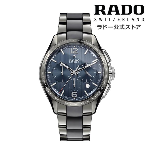 【公式/送料無料】RADO ラドー メンズ HYPERCHROME AUTOMATIC CHRONOGRAPH ハイパークローム オートマティック クロノグラフ R32120202 自動巻き 機械式 ムーブメント プラズマ ハイテク セラミックス ブレスレット 腕時計 スイス オフィシャル