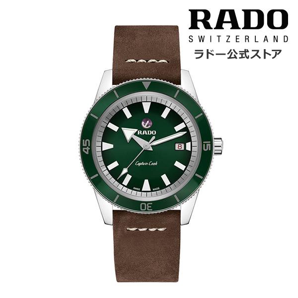【公式/送料無料】RADO ラドー メンズ TRADITION CAPTAIN COOK オートマティック r32505315 自動巻き ボックス型サファイアクリスタル ハイテクセラミックス回転式ベゼル 最大80時間パワーリザーブ機能 防水 20気圧 200m ヴィンテージ 腕時計 スイス オフィシャル