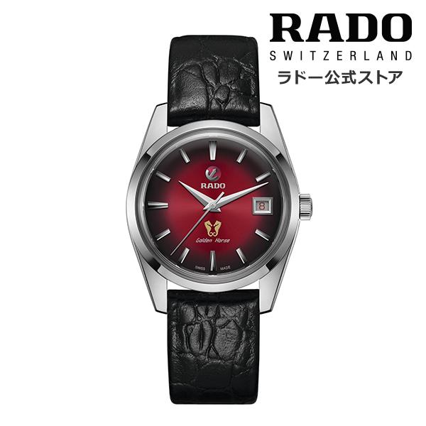 【公式/送料無料】RADO TRADITION CAPTAIN COOK r33930355世界限定 1957本 自動巻き 両面反射防止コーティング ボックス型サファイアクリスタル 最大80時間パワーリザーブ機能 防水 20気圧 200m 腕時計