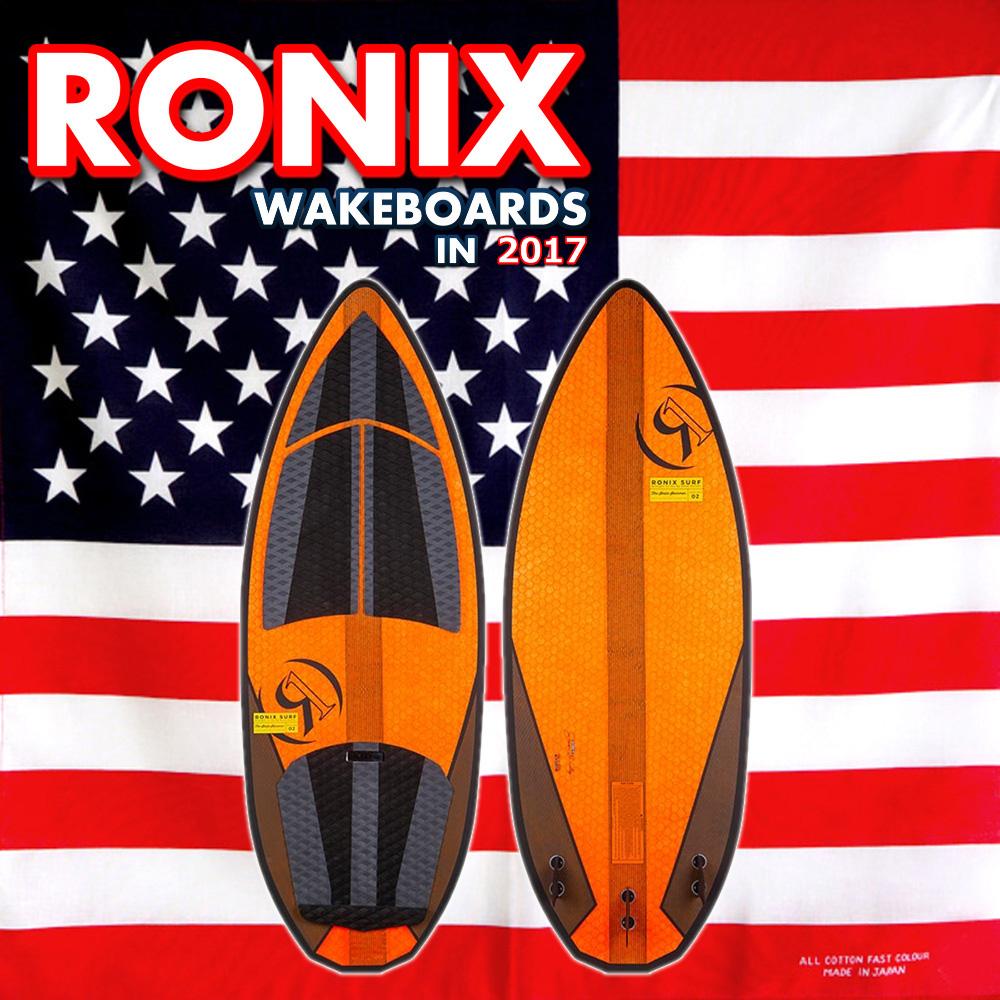 2017 ウェイクサーフィン RONIX ロニックス Hex Shell Core Skate Skimmer 4'9