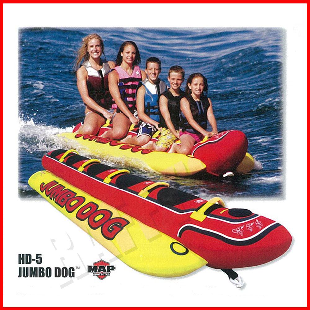 【バナナボート!5人乗り】JUMBO DOG!トーイングチューブ