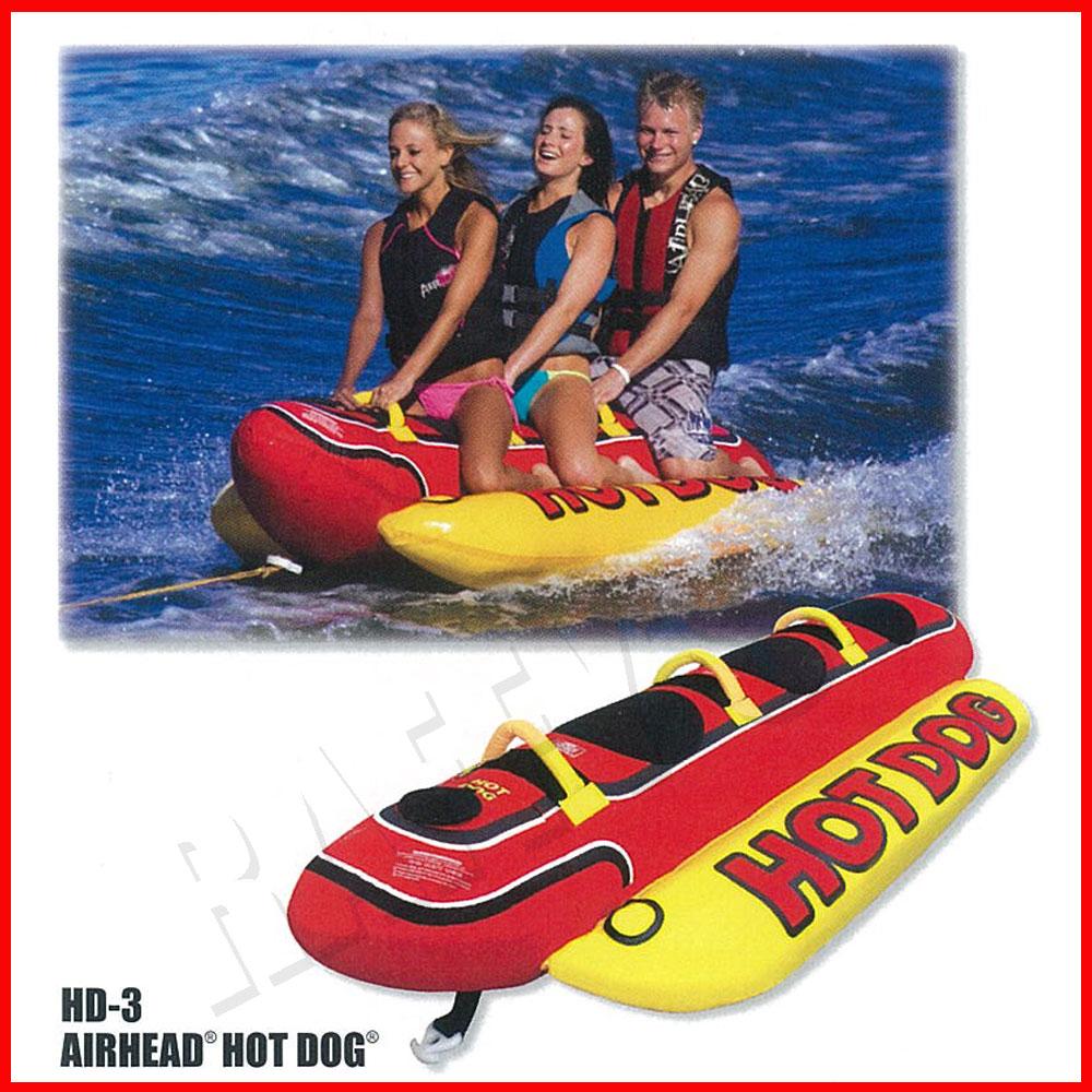 【バナナボート】3人乗り HOTDOG!トーイングチューブ