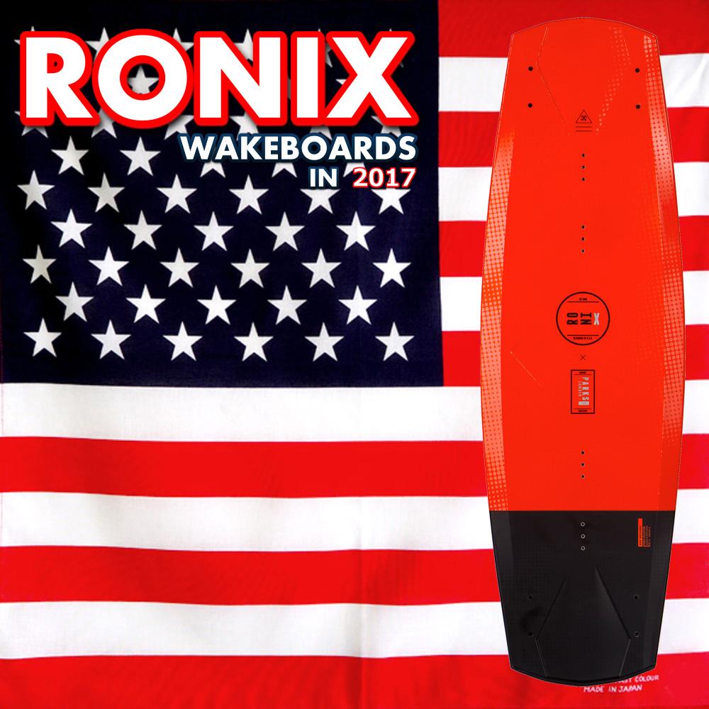 2017 ウェイクボード RONIX ロニックス PARKS MODELLO パークス モデーロ 134cm