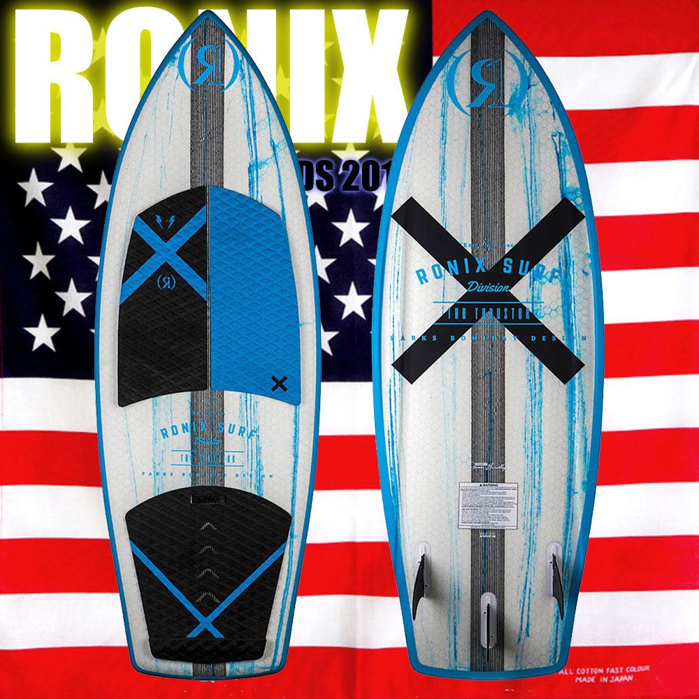 2018 ウェイクサーフィン RONIX ロニックス Hex Shell Thruster 5'7