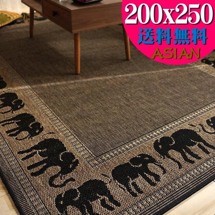 Asian Rug Chic Rugs Carpet 200 X 250 Cm 3 Tatami Brown