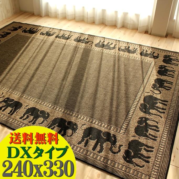 【お得な限定クーポンあり!】おしゃれ な アジアン ラグ カーペット 240×330cm 約 6畳 夏用 ライトブラウン 通販 送料無料 サマーラグ 夏 絨毯 じゅうたん エスニック 調 ラグマット カーペット