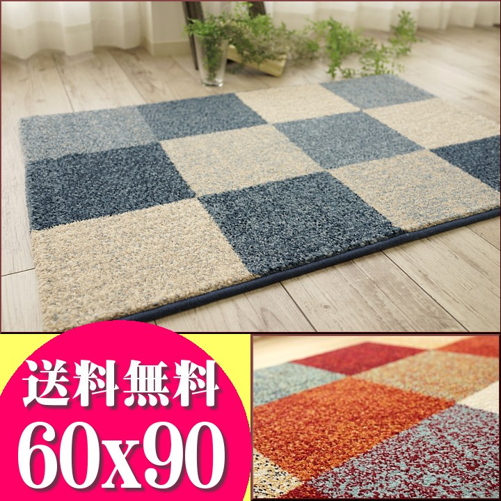 Door mat patchwork pattern 60 × 90 fashion Nordic-style rooms in indoor Belgium carpet Wilton woven! Multi-color door mat rug mat mid-century  sc 1 st  Rakuten : nordic door mat - pezcame.com