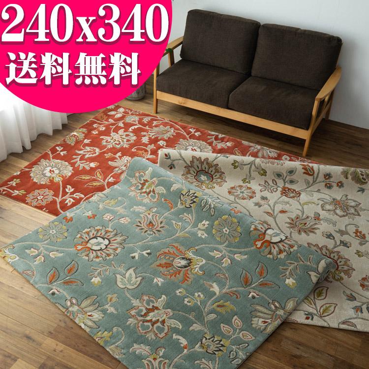 花柄 デザイン 約 6畳 324500 ノット 240×340 ベルギー製 ウィルトン 織り 送料無料 フラワー デザイン ヨーロピアン リビング カーペット じゅうたん 絨毯