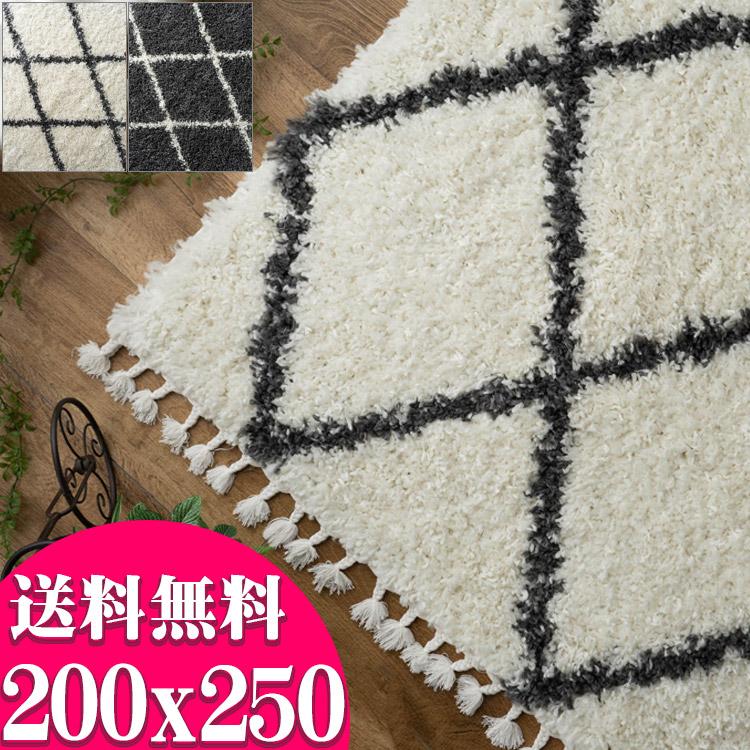 約 3畳 大 ベニワレン 風 ウィルトン織 モロッカン 200×250 ラグ 絨毯 ホワイト クリーム グレー ダークグレー ラグマット 北欧 幾何学 ひし形 シンプル おしゃれ アクセントラグ カーペット 長方形 リビング