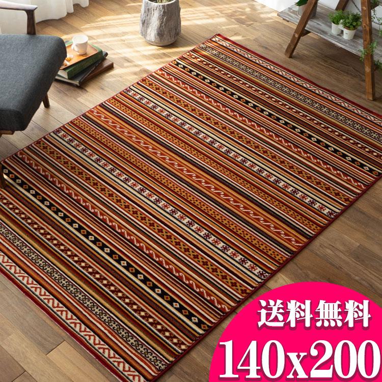 ラグ エスニック 風 絨毯 ウィルトン織 アンティーク 感 140×200 スペイン絨毯 じゅうたん マルチ レッド 1.5畳 ラグマット 北欧 おしゃれ アクセントラグ 長方形 リビング