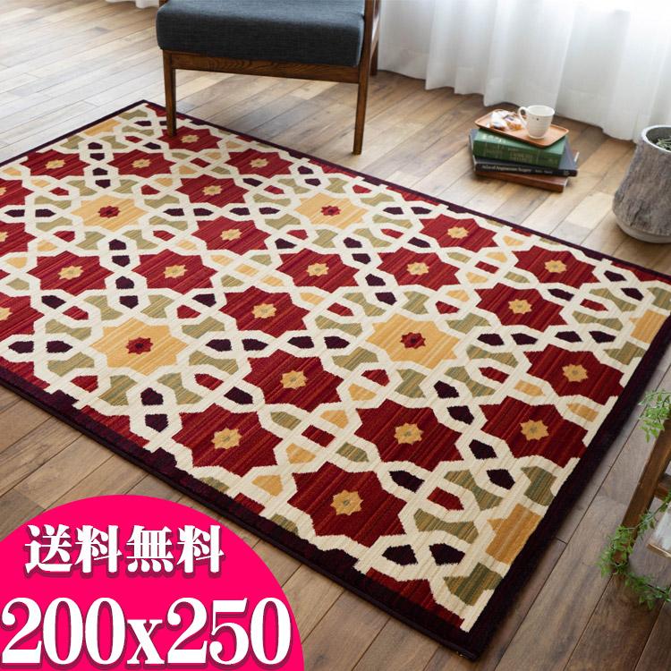【お得な限定クーポンあり!】ラグ アンティーク 風 絨毯 ウィルトン織 レトロ 200×250 スペイン絨毯 じゅうたん マルチ レッド 絨毯 3畳北欧 おしゃれ カーペット 長方形 長方形 リビング