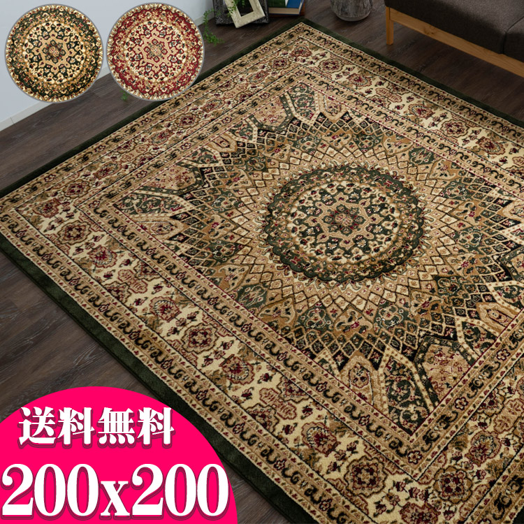 Gibson Custom Turkey Carpets 2 Large Rug 200 X Cm Carpet Square Rugs Whole Price Hot Cover For Green Red Wilton Woven Mat