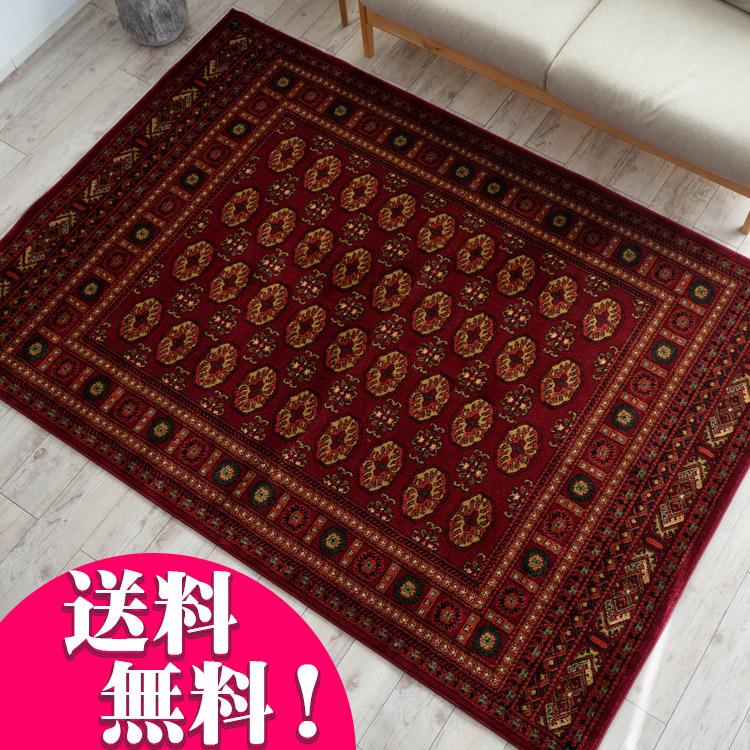 絨毯 3畳 大 直輸入!トルコ製のお得な じゅうたん 200×250cm カーペット 長方形 リビング ボハラ レッド 赤 送料無料 ウィルトン織 ラグ ラグマット