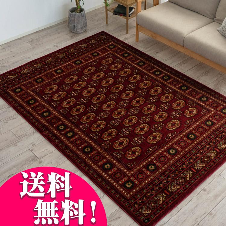 【お得な限定クーポンあり!】絨毯 6畳 用 直輸入!トルコ製のお得なカーペット じゅうたん 240×330cm ボハラ レッド 赤 送料無料 ウィルトン織り ヨーロピアン リビング ラグ 長方形 ラグマット