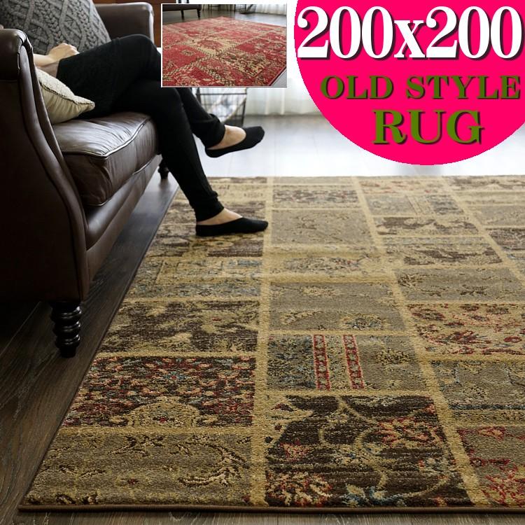 ヴィンテージ 風 トルコ絨毯 200×200 じゅうたん おしゃれ パッチワーク 柄 ウィルトン織 カーペット! 約 2畳 大 レッド 赤 ブラウン アンティーク調 送料無料 ラグ ラグマット