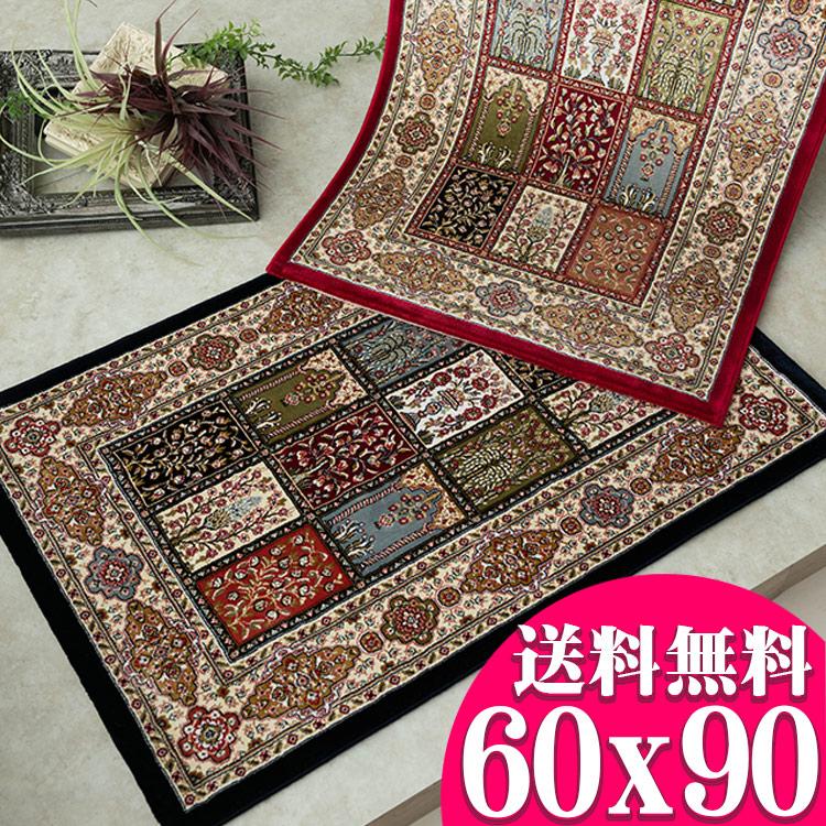 高級 玄関マット 超高密度125万ノットの魅力!ベルギー絨毯 ペルシャ絨毯 柄 ラグマット 60×90cm レッド ブルー 通販・全国送料無料 カーペット じゅうたん 絨毯
