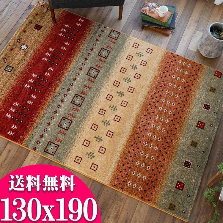 ラグ エスニック 風 絨毯 ウィルトン織 アンティーク 感 130×190 じゅうたん スペイン絨毯 ラグ マルチ レッド 1.5畳 ラグマット 北欧 おしゃれ アクセントラグ 長方形 リビング