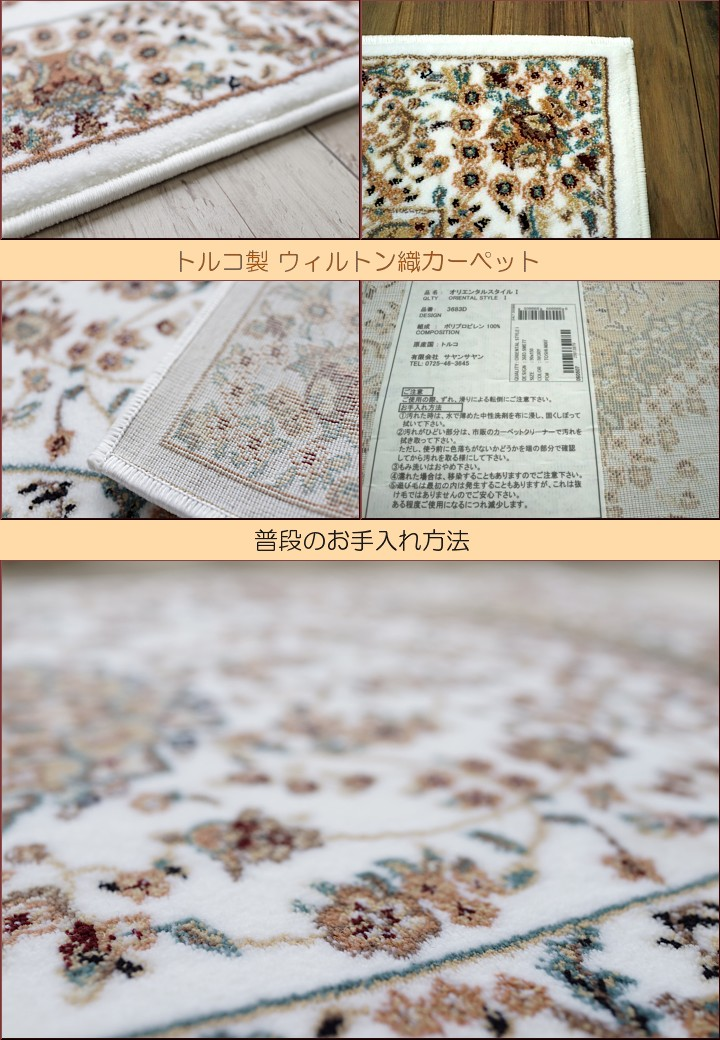 玄関マット 高級 ペルシャ絨毯 柄 高密度35万ノット70×120 ウィルトン織 室内 北欧 ラグマット 屋内 ブルー ブラウン トルコ製  ヨーロピアン じゅうたん カーペット絨毯