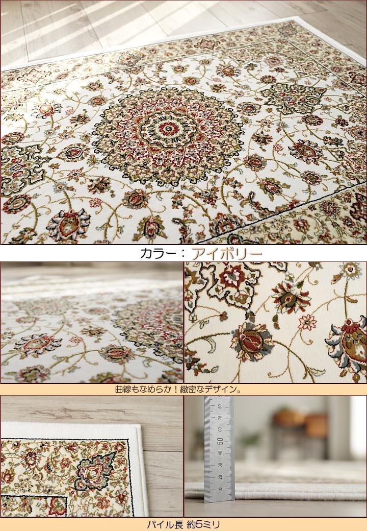 高級 玄関マット 室内 屋内 高密度100万ノットの魅力! 50x80 ラグ ベルギー絨毯 ペルシャ絨毯 柄 ラグマット 通販  カーペット じゅうたん 絨毯