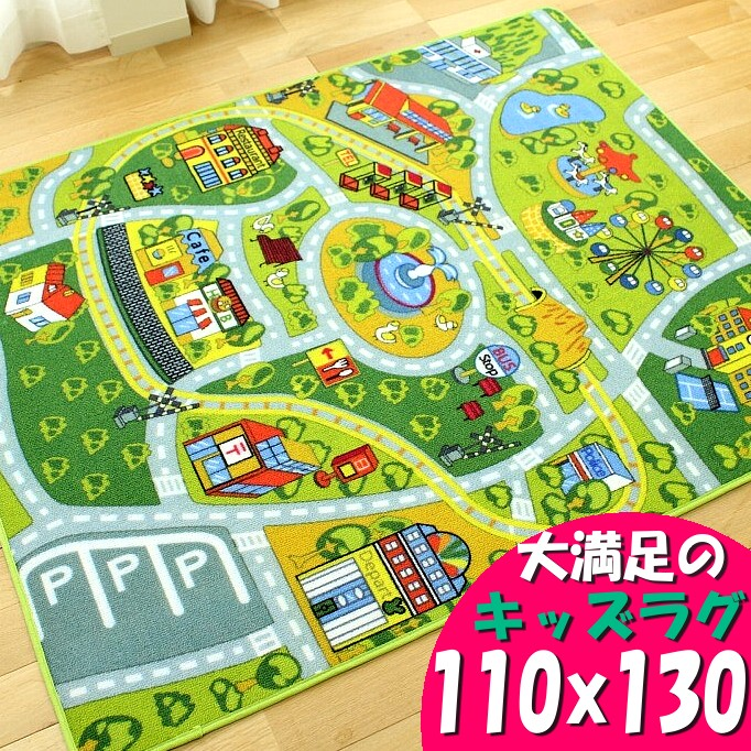 In kids rag nursery rag! It supports a design road map carpet rug 110*130 Map Carpet on tile map, food map, wallpaper map, metal map, klondike map, alaska map, canvas map, labyrinth map, clock map, pyramid map, home map, water map, glass map, construction map, floor map, frame map, penguin map, bed map, strategy map, concrete map,