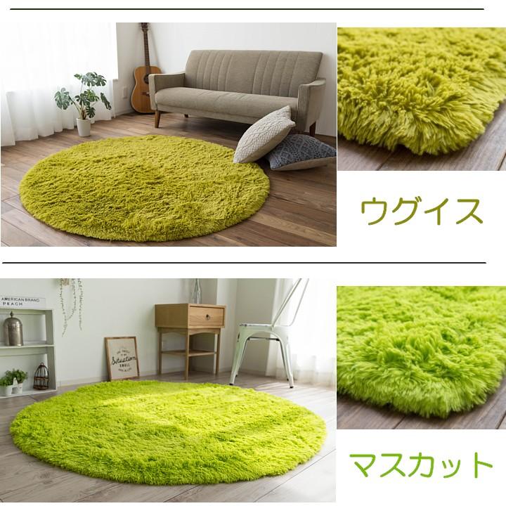 Green Kitchen Rugs Washable: Ragmatst: Washable Round Rugs Rug Mat 190 Healing Circle