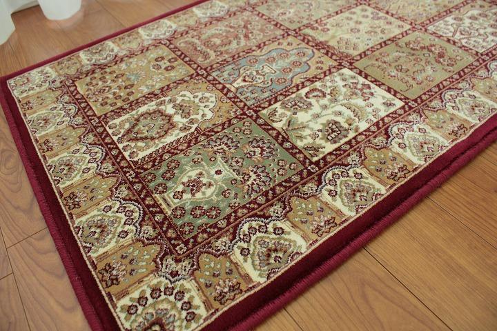 Belgium Carpets Floor Matttroy