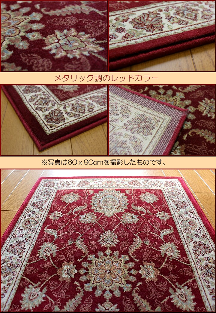 ... Door mat luxury Persian carpets pattern entrance mat density 1 million knot charm 70 x 120 ... : nordic door mat - pezcame.com
