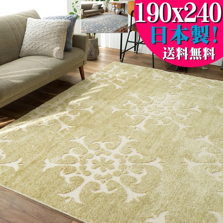 ラグ 3畳 用 雪の結晶 柄 190×240 おしゃれ 洗える カーペット インテリア 絨毯 じゅうたん ラグマット 抗菌 防ダニ 国産 アクセントラグ 長方形 リビング