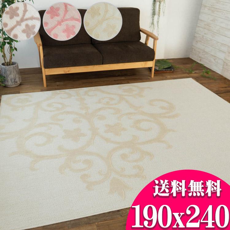 【ラスト10H限定!5%OFFクーポン】 洗える 国産 カーペット ラグ 柄 絨毯 3畳 190×240 日本製 じゅうたん ラグマット おしゃれ アクセントラグ オーナメント リビング ブラウン ピンク ベージュ