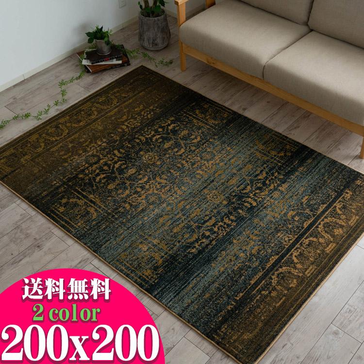【お得な限定クーポンあり!】 絨毯 約 2畳 アンティーク 風 ラグ トルコ絨毯 おしゃれ 200×200 アクセントラグ じゅうたん ヴィンテージ 柄 ウィルトン織り カーペット レッド 赤 送料無料 ラグ ラグマット